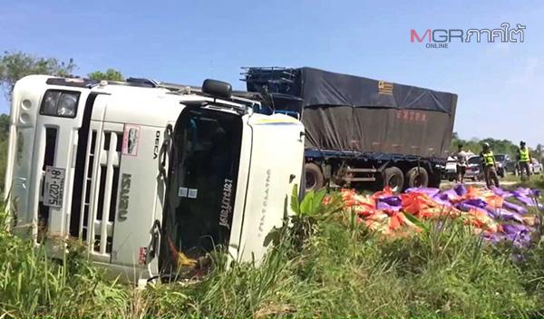 รถพ่วง 22 ล้อเทกระจาดปุ๋ยเกลื่อนถนนที่นครศรีฯ ตร.เข้าตรวจเจอกัญชาแถมคุกโชเฟอร์