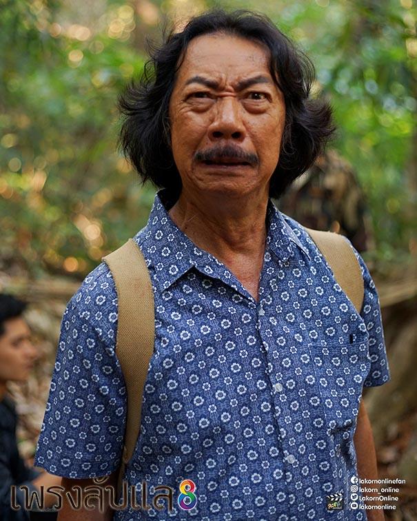สมชาย  ศักดิกุล รับบท ผู้ใหญ่จรัล