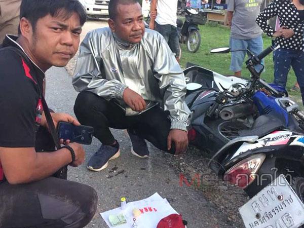 หนุ่มค้ายาชนคนแก่ตายเจอคุก ซ้ำตรวจพบยาในรถตำรวจตามคุมตัวถึงโรงพยาบาล