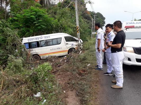 รถตู้โดยสารขับฝ่าพายุหลุดโค้งตกไหล่ทางผู้โดยสารเจ็บทั้งคัน