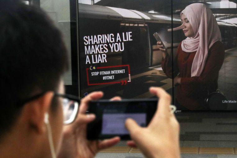 """สิงคโปร์ผ่าน กม.ต้าน """"ข่าวปลอม"""" กลุ่มสิทธิ-บริษัทสื่อหวั่นคุกคามเสรีภาพ"""