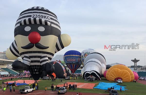อลังการ! ชวนชมงานเทศกาลสีสันบอลลูนนานาชาติ 10-12 พ.ค.นี้ ณ สนามกีฬาจิระนครหาดใหญ่
