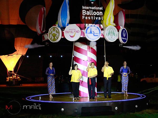 """""""ททท.สงขลา"""" จัดเทศกาลสีสันบอลลูนนานาชาติ@หาดใหญ่ สุดยิ่งใหญ่ตระการตา"""