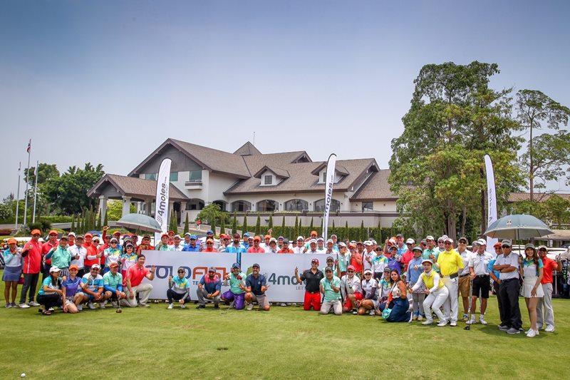 """โกลด์ฟีช จัดงาน """"4Moles Golf Rendezvous Thailand 2019"""""""