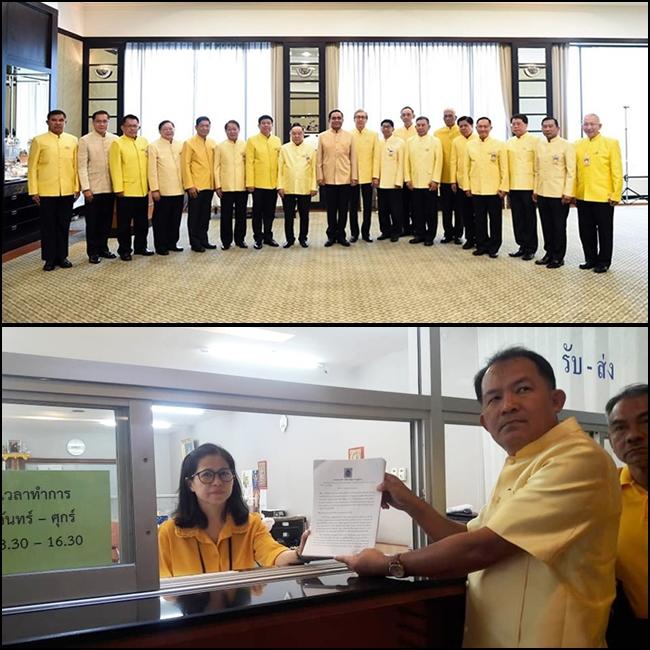 (บน) พล.อ.ประยุทธ์ จันทร์โอชา นายกรัฐมนตรี และรัฐมนตรีบางส่วน ถ่ายรูปร่วมกับ 15 รัฐมนตรีที่ลาออก (ล่าง) นายศรีสุวรรณ จรรยา เลขาธิการสมาคมองค์การพิทักษ์รัฐธรรมนูญไทย ยื่นเอกสารให้ กกต.เพิ่มเติมหลังพบ ธนาธร ถือหุ้นสื่อเพิ่มอีก 13 บริษัท