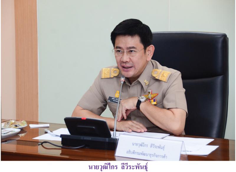 กรมพัฒน์ฯ ร่วม แกร็บ เพิ่มช่องทางขายอาหาร ร้าน 'Thai SELECT'  ผ่าน แกร็บฟู้ด