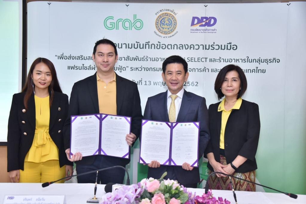 กรมพัฒน์ฯ จับมือ แกร็บ สั่งอาหารจากร้าน Thai SELECT ร้านแฟรนไชส์ ผ่านแกร็บฟู้ด