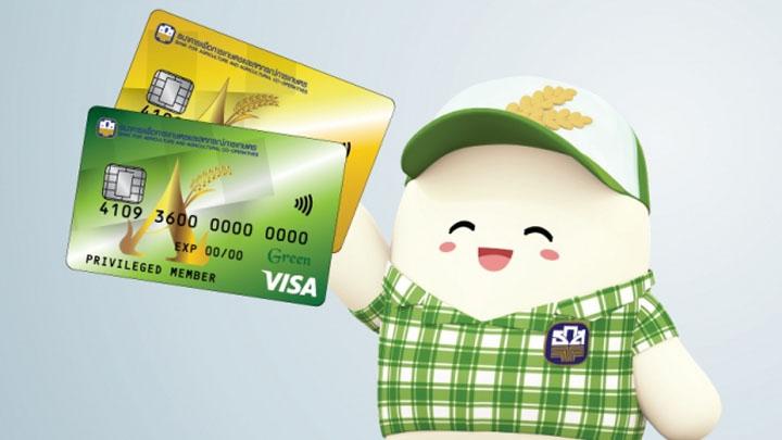 เดี๋ยวนี้เขาพัฒนาแล้ว! ธ.ก.ส. ออกบัตรเดบิตพ่วงวีซ่าเพย์เวฟ - ถอนเงินไม่ใช้บัตรผ่านแอปฯ