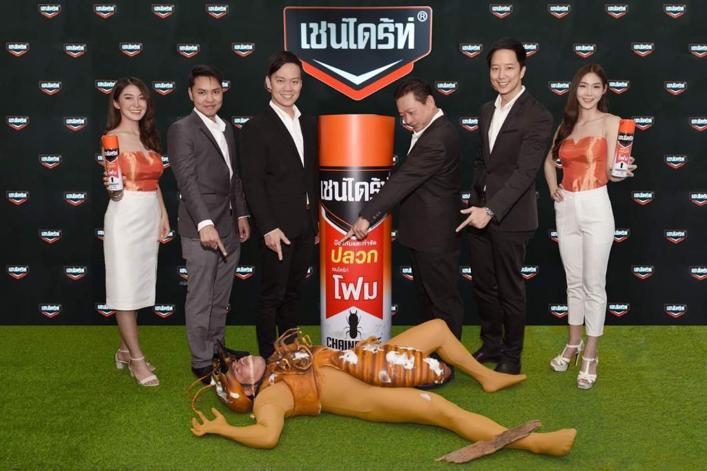 """""""เชนไดร้ท์  โฟม"""" ทุ่ม100 ล. จัดเต็ม รุกตลาดสเปรย์กำจัดปลวกรายเดียวในไทย"""