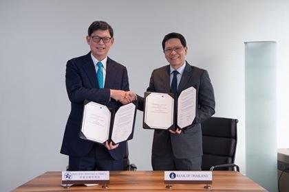 แบงก์ชาติร่วมมือด้าน FinTech กับธนาคารกลางฮ่องกง