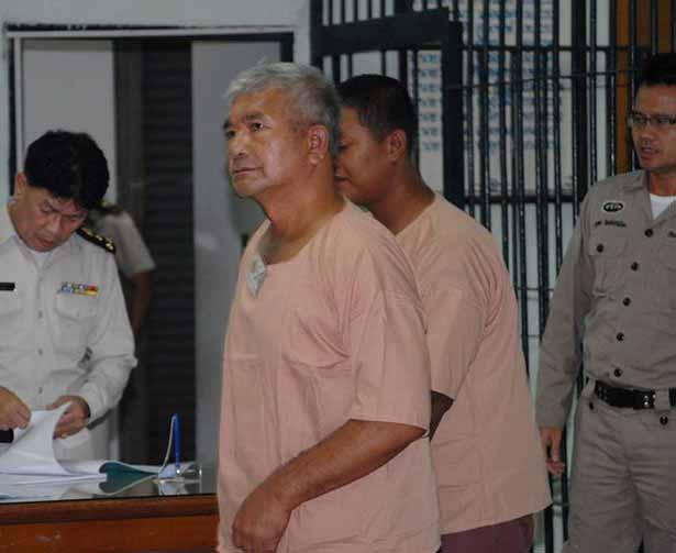 คุกอีก 20 ปี พล.ท.มนัส ฟอกเงินค้ามนุษย์โรฮิงญา
