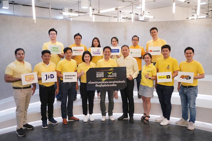 "AIS เตรียมจัดงาน ""Thailand Game Expo"" มหกรรมเกมเพื่อคออีสปอร์ต"