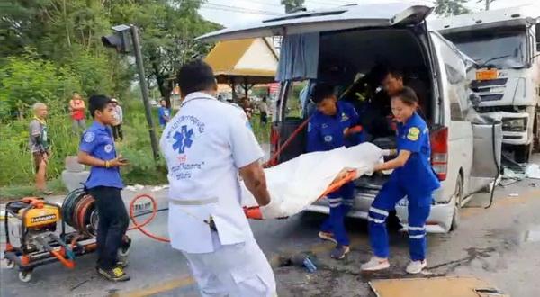 เกิดเหตุรถตู้แฟนบอลสิงห์ท่าเรือชนประสานงากับรถพ่วงบรรทุกโมลาส ทำให้แฟนบอลที่นั่งมาในรถตู้เสียชีวิตทันที 5 ศพ