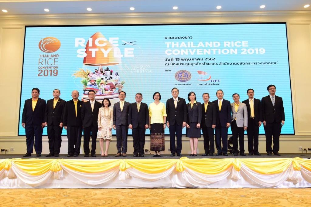 """""""พาณิชย์""""เชิญคนวงการข้าวจากทั่วโลก 800 คน เข้าร่วมการประชุมข้าวนานาชาติ ครั้งที่ 9"""