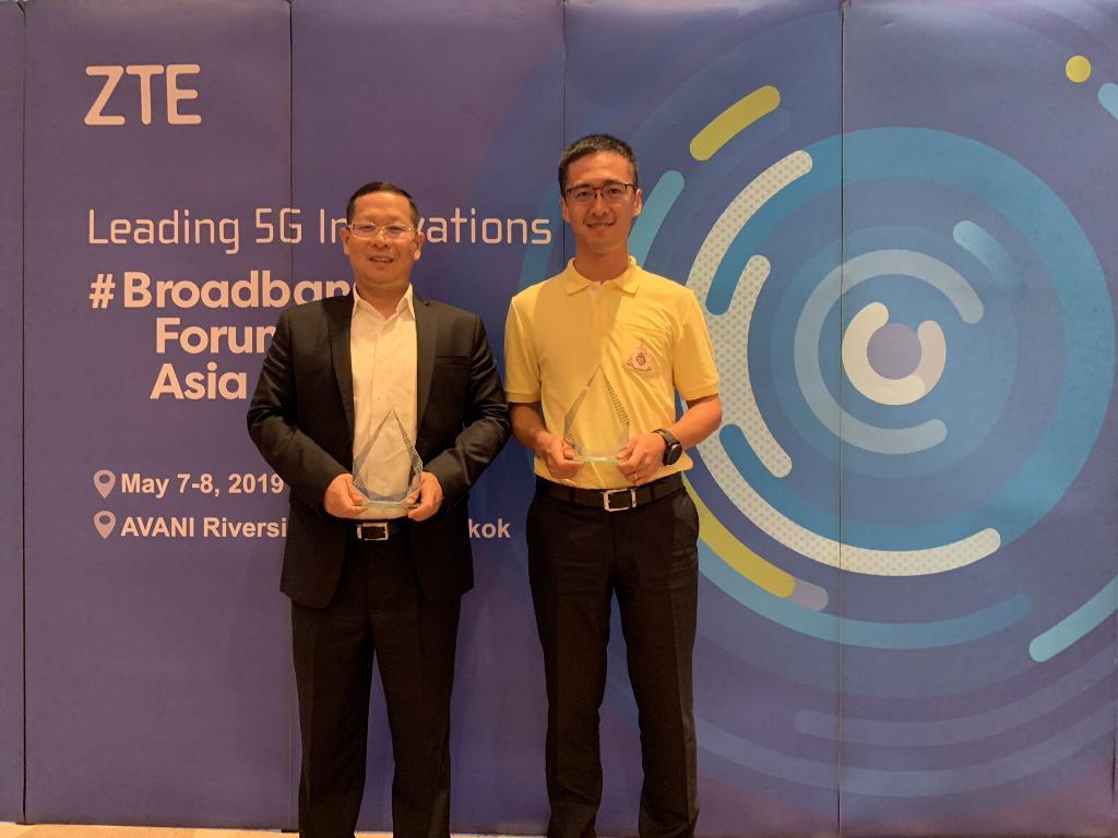 ZTE คว้ารางวัลชนะเลิศ Best Access Solution Award งาน Broadband Forum Asia 2019