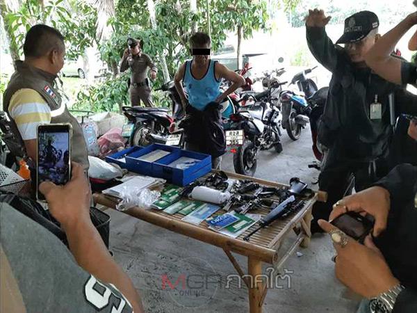ตร.เมืองคอนบุกทลายโรงรับจำนำเสี่ยภูธรยึดปืน-โฉนดเพียบ