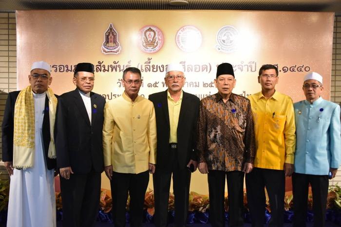 งานเลี้ยงละศีลอดในเดือนรอมฎอนแก่ชาวไทยมุสลิม