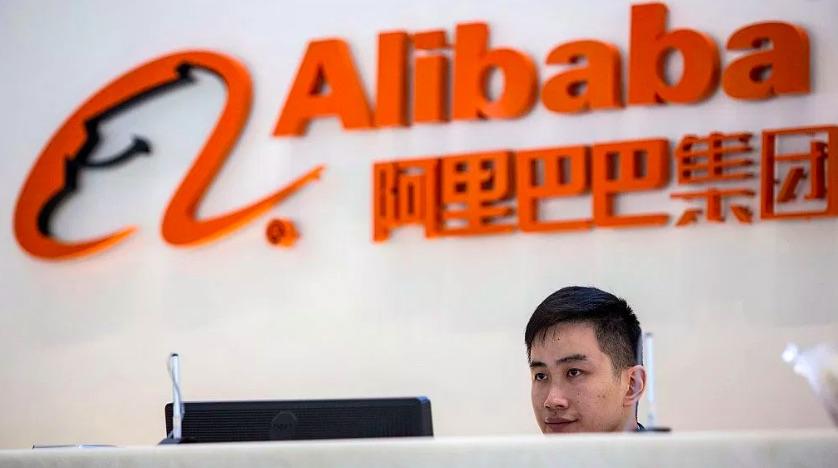 Alibaba กลับมาโต รายรับเพิ่ม 51% ทะลุ 13,900 ล้านดอลลาร์