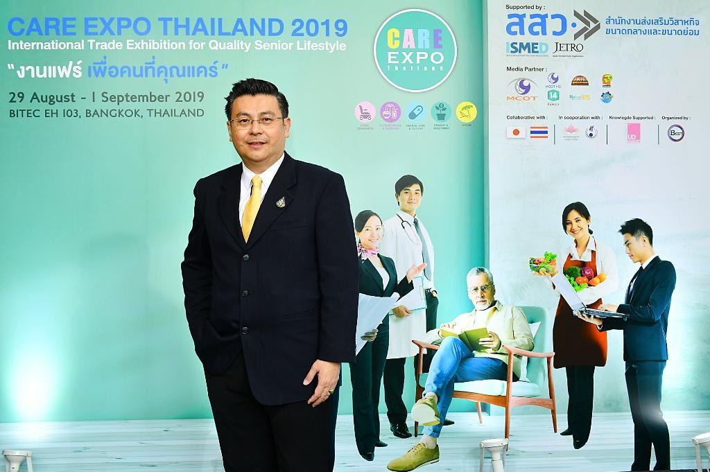 สสว. หนุนผู้ประกอบการสินค้าและบริการผู้สูงวัย บุกงาน CARE EXPO Thailand 2019