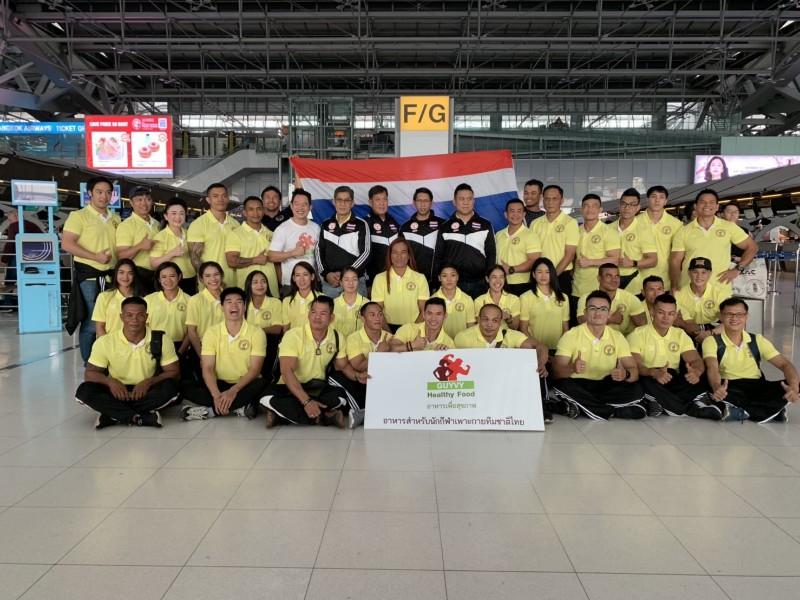29 นักเบ่งกล้ามไทยพร้อมสู้ศึกเพาะกายเซาท์อีสเอเซีย