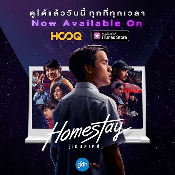 HOOQ ส่งภาพยนตร์ไฮไลต์ประจำเดือนพฤษภาคม 2019 มาให้ชมกันแบบจุใจ