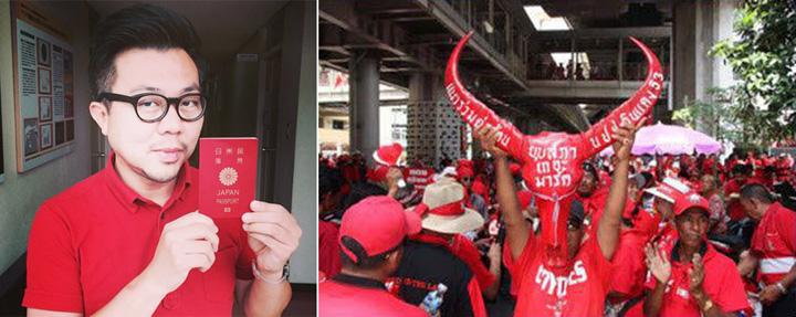 """""""ปวิน"""" กัดเพื่อไทย-อนาคตใหม่ หลอก """"คนเสื้อแดง"""" จนกลายเป็น """"ควายแดง"""" อย่าที่คนสบประมาท"""