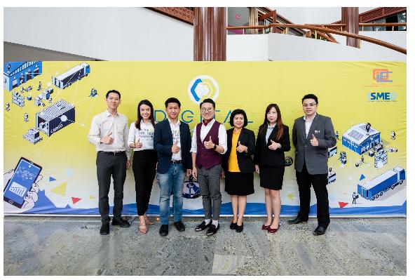 สศอ.จับมือ ISMED ชู Internet of Thing ยกระดับอุตฯ แปรรูปอาหารไทย