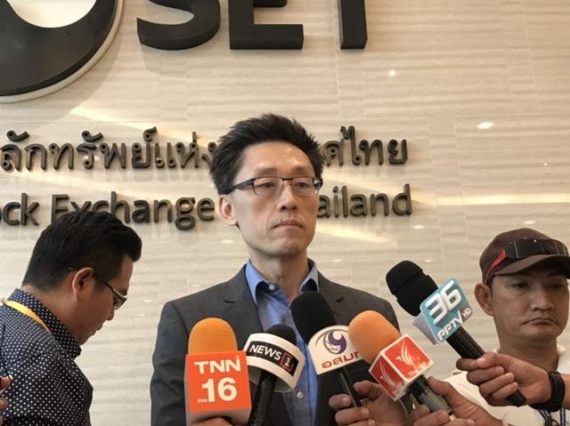 สมาคมนักวิเคราะห์มองหุ้นไทยฟื้นครึ่งปีหลัง