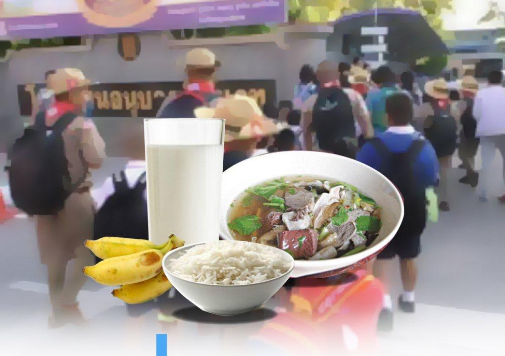 7 เมนูอาหารเช้าง่ายๆ ให้ลูกกินก่อนไปเรียน ได้สารอาหารครบ