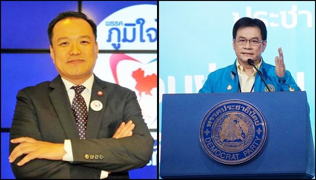 (ซ้าย) นายอนุทิน ชาญวีรกูล หัวหน้าพรรคภูมิใจไทย (ขวา) นายจุรินทร์ ลักษณวิศิษฏ์ หัวหน้าพรรคประชาธิปัตย์คนใหม่