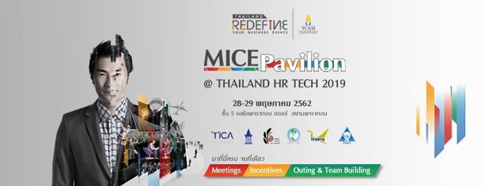 สสปน. จับมือ 5 ภาคีไมซ์แสดงศักยภาพ MICE Pavilion กระตุ้นตลาดไมซ์ในงาน HR TECH 2019