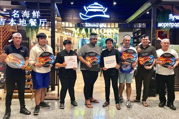 """ได้แล้ว! 8 นักกิน ลงคว้าแชมป์นักกินภูเก็ต ในงาน """"Central Phuket Food Fighter 2019"""" 26 พ.ค.นี้"""