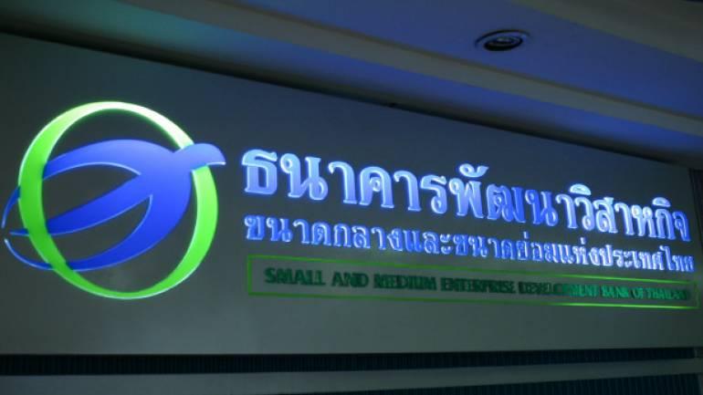 """""""ธพว."""" ทุ่ม 8 พันล้านทำสินเชื่อแฟคตอริ่ง หวังหนุนสภาพคล่อง SMEs คู่ค้าภาครัฐ"""