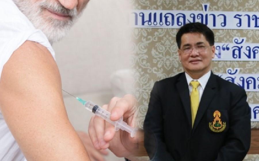 """เปิด """"วัคซีน"""" ที่วัยเก๋าควรฉีด ลดเจ็บป่วยรุนแรงและเสียชีวิต"""