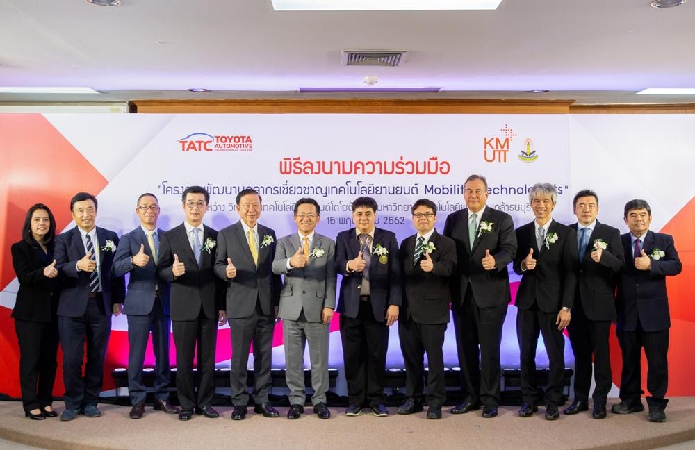 """นายมิจิโนบุ ซึงาตะ กรรมการผู้จัดการใหญ่ บริษัท โตโยต้า มอเตอร์ ประเทศไทย และผู้ช่วยศาสตราจารย์ ดร.ภาณุทัต บุญประมุข รองอธิการบดีฝ่ายพัฒนาการศึกษามหาวิทยาลัยเทคโนโลยีพระจอมเกล้าธนบุรี ร่วมในพิธีลงนามบันทึกความร่วมมือในโครงการ """"พัฒนาบุคลากรเชี่ยวชาญเทคโนโลยียานยนต์ Mobility Technologist"""