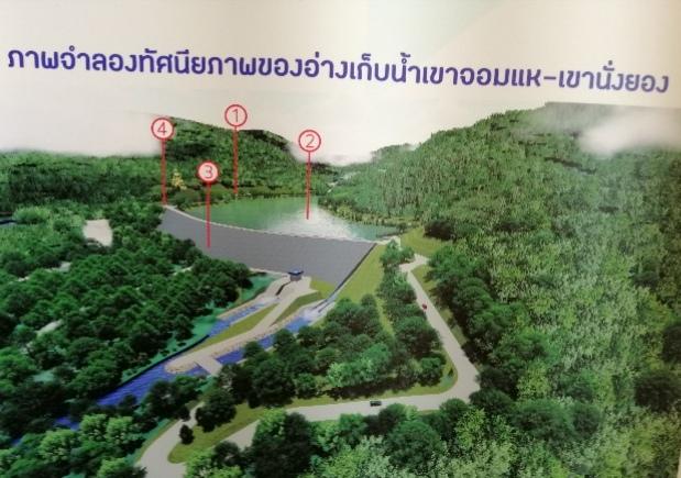 คาดโครงการสร้างอ่างเก็บน้ำจอมแห-เขานั่งยอง จ.ระยอง แก้น้ำท่วมซ้ำซากดำเนินการได้ปี 64