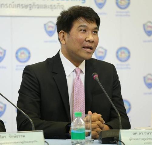 ผศ.ดร.ธนวรรธน์ พลวิชัย ผู้อำนวยการศูนย์เศรษฐกิจและธุรกิจ มหาวิทยาลัยหอการค้าไทย