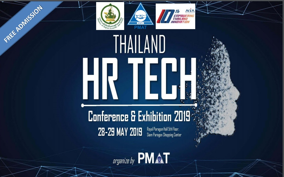 PMAT จัดงาน Thailand HR Tech Conference & Exposition 2019