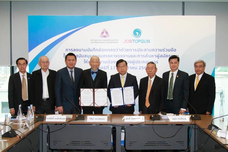 สภาอุตสาหกรรมแห่งประเทศไทย  ร่วมมือกับบริษัท JOBTOPGUNจำกัด ให้การสนับสนุนและพัฒนาระบบสรรหาแรงงาน ให้ตรงกับความต้องการของผู้ประกอบการ
