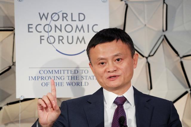 แจ็ค หม่า, ประธานและผู้ก่อตั้งบริษัท Alibaba Group (ภาพเอเจนซี)