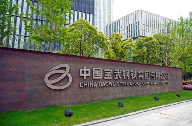 บริษัทเหล็กยักษ์ใหญ่จีนเล็งย้ายโรงงานเหล็กจากซินเจียงมากัมพูชา
