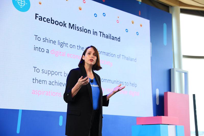 เฟซบุ๊กจับมือมูลนิธิคีนันแห่งเอเชีย ติดอาวุธคนไทยใช้เฟซบุ๊กสร้างรายได้