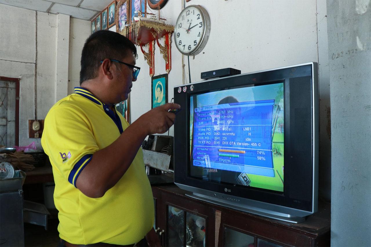 ภาพ : NewsNbt Phitsanulok