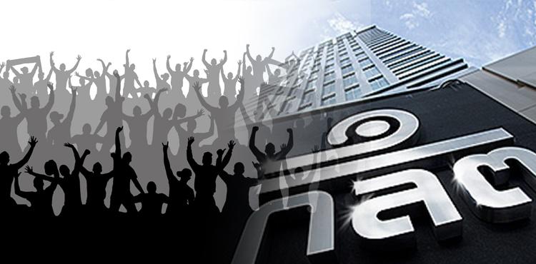 ก.ล.ต. จับมือ กสม. ผุดสัมมนาส่งเสริม บจ.ไทยขับเคลื่อนธุรกิจยั่งยืนตามหลักสิทธิมนุษยชน