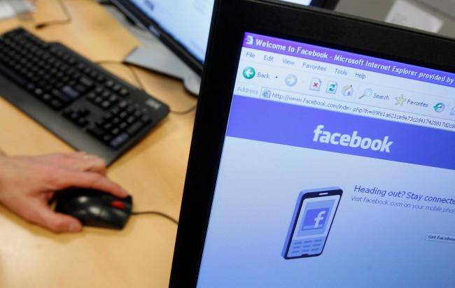 รายงานชี้เฟซบุ๊กจำกัดการเข้าถึงเนื้อหาในเวียดนามเพิ่มขึ้นถึง 500% ในปี 2561