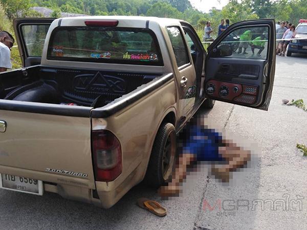พบศพชายหนุ่มถูกกระหน่ำยิง 5 นัดเสียชีวิตคารถกระบะที่สงขลา