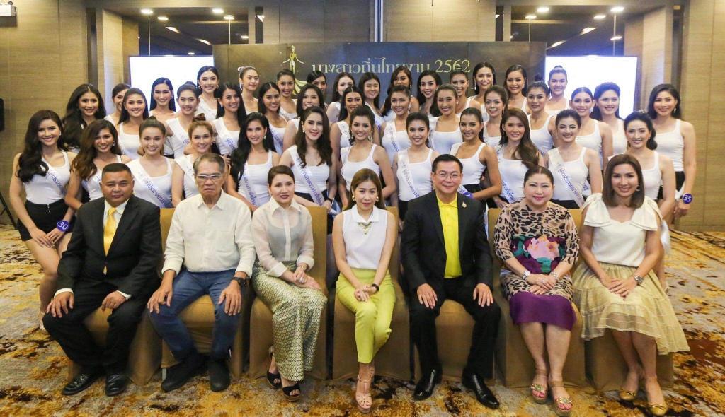 ทิพยประกันภัยหนุนการประกวดนางสาวถิ่นไทยงาม 2562 สาวงามอัตลักษณ์ไทยในระดับสากล