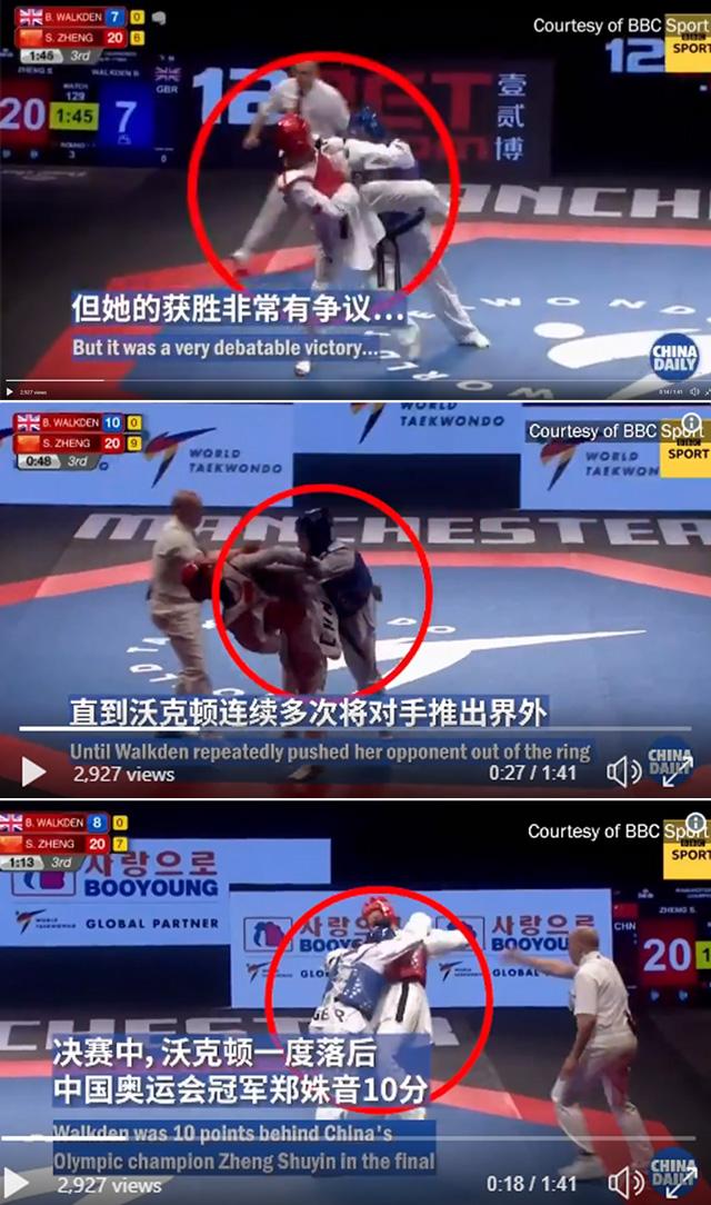 เตะสู้จีนไม่ได้!! เทควอนโดอังกฤษ  เดินผลักอย่างเดียว ครองแชมป์โลก