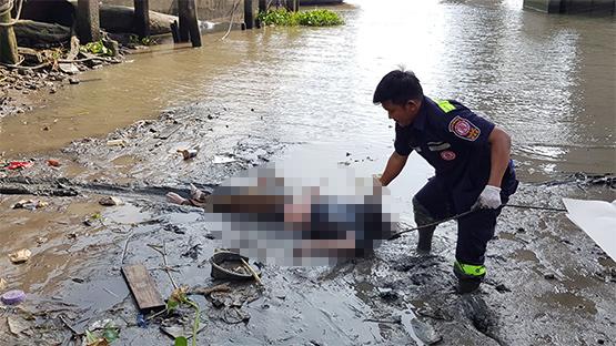 พบศพชายสูงวัยเสียชีวิตลอยน้ำเจ้าพระยาใต้สะพานพระนั่งเกล้า