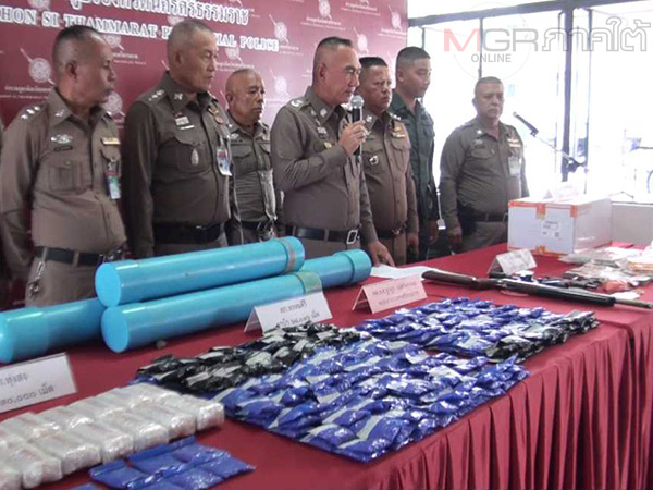 ตร.เมืองคอนแถลงผลยึดยาเสพติดพบมีการขนผ่านบริษัทขนส่งชื่อดัง